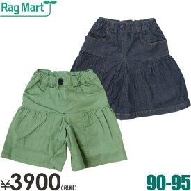 50%OFF RAG MART(ラグマート)ハーフパンツ(ラグマート 子供服)90cm95cm 子供服SALE(セール)