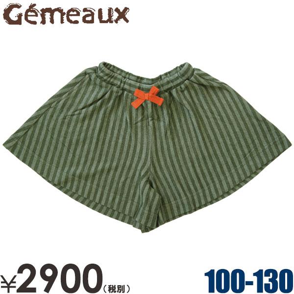 40%OFF Gemeaux(ジェモー)ストライプキュロットパンツ(ジェモー 子供服)120cm 子供服SALE(セール)