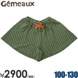50%OFF Gemeaux(ジェモー)ストライプキュロットパンツ(ジェモー 子供服)110cm 子供服SALE(セール)