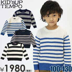 KID'S UP TEMPO(キッズアップテンポ)ボーダーニットプルオーバー(子供服)100cm子供服