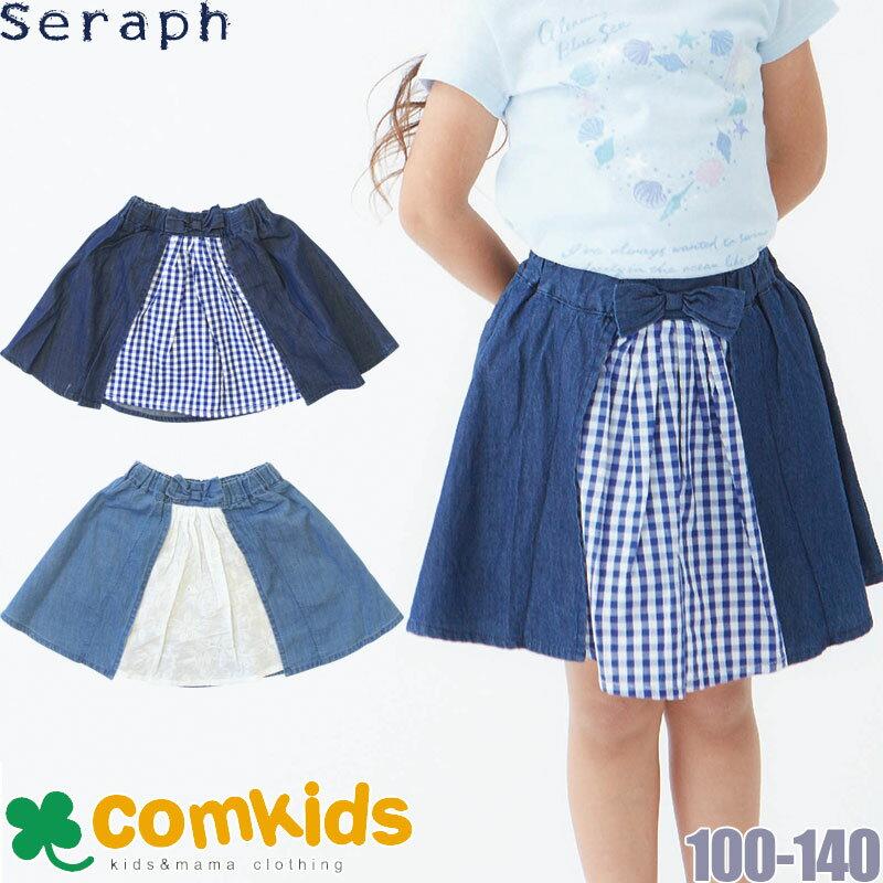 40%OFF seraph(セラフ)インパンツ付きフレアースカート(セラフ 子供服)100cm 子供服SALE(セール)