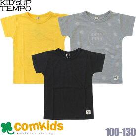 50%OFF KID'S UP TEMPO(キッズアップテンポ)部分オパール加工プリント半袖Tシャツ(子供服)100cm 子供服SALE(セール)