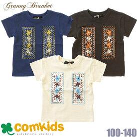 【メール便のみ送料無料】40%OFF GrannyBranket(グラニーブランケット)フラワーステッチアップTシャツ100cm120cm(オーシャンアンドグラウンド/子供服) 子供服SALE(セール)