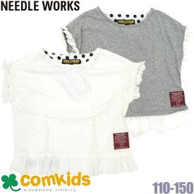 50%OFF needle works(ニードルワークス)裾ギャザーチュニック(ニードルワーク 子供服)110cm120cm 子供服SALE(セール)