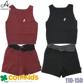 50%OFF AIMABLE(エマーブル)ベストスーツ(子供服 女の子 ニットベストとパンツセット)110cm120cm130cm子供服SALE(セール)