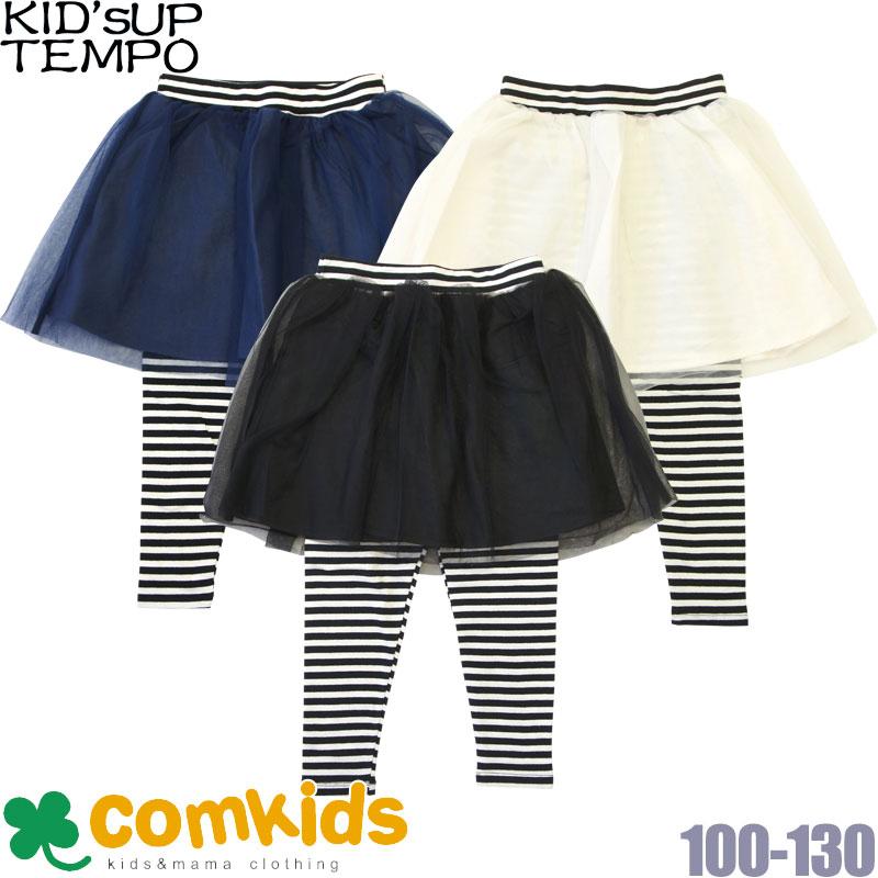 KID'S UP TEMPO(キッズアップテンポ)チュールスカッツ(子供服)