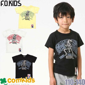 F.O.KIDS(エフオーキッズ)アメージングジャーニー半袖Tシャツ(キッズ 子供服)110cm120cm(SALE(セール)50%OFF)