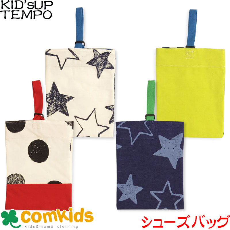 KID'S UP TEMPO(キッズアップテンポ)キャンバスシューズバッグ(子供用通園バッグ・上靴入れ/上履き入れ/通園グッズ/入学準備)