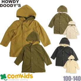HOWDY DOODY'S(ハウディドゥーディーズ)裏フリースリバーシブルコート(キッズ アウター 子供服)100cm110cm(SALE(セール)50%OFF)