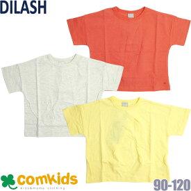 50%OFF DILASH(ディラッシュ)フルーツカラー半袖Tシャツ(DIL 子供服)90cm110cm120cm 子供服SALE(セール)