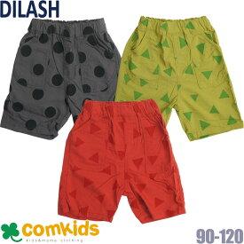 50%OFFDILASH(ディラッシュ)スパイスパンツ4.5丈(DIL 子供服)90cm 子供服SALE(セール)