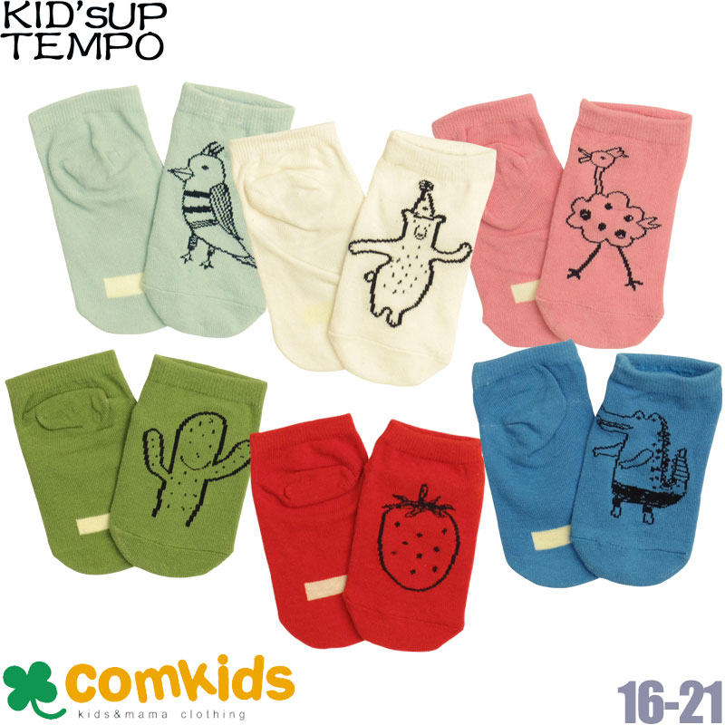 KID'S UP TEMPO(キッズアップテンポ)スニーカーソックス(子供 キッズ 靴下)(5点以上まとめ買い対象商品※送料は後修正になります)