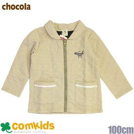 40%OFF 【メール便のみ送料無料】Chocola(ショコラ)キルトジャケット(アウター 子供服 キッズ)100cm