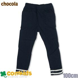 40%OFF Chocola(ショコラ)レギパンツ(女の子パンツ 子供服 キッズ)100cm