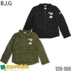 50%OFF B.J.G(ビジューガール)ミリタリージャケット(アウター ジュニア 子供服)120cm140cm150cm160cm
