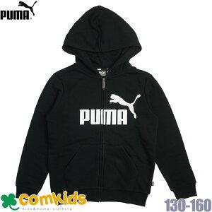 PUMA(プーマ) ESS フーデッドスウェットジャケット(キッズ ジュニア 子供用 パーカー)