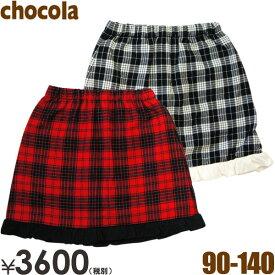 60%OFF Chocola(ショコラ)チェック柄パンツ付きスカート(ショコラ 子供服)90cm 子供服SALE(セール)
