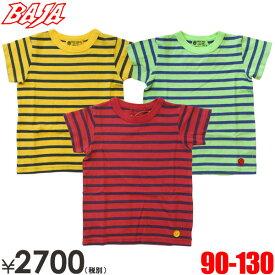 50%OFF BAJA(バハ)製品染めボーダーTシャツ(子供服)90cm110cm120cm130cm子供服SALE(セール)