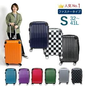 【双輪】スーツケース ≪B5851T≫ Sサイズジッパータイプ ファスナータイプ 機内持ち込み