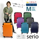 スーツケース Mサイズ 4〜6泊 中型 ネット通販限定モデル 拡張 軽量 軽い ファスナータイプ ダブルキャスター TSAロック付き 1年保証付き シフレ B5851T-M