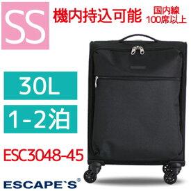 ソフトキャリー 機内持ち込み SSサイズ 1~2泊 ポケット多数 軽量 軽い スーツケース キャリーケース 1年保証付き siffler シフレ ESCAPE'S ESC3048-45