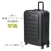 ESCAPE'S★ロングセラーTSA付ソフトスーツケース74cm(YU1803TS)