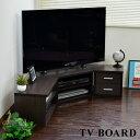 送料無料 コーナーテレビ台 3点セット収納 50インチ 50型 ロータイプ ダークブラウン 32インチ 32型 収納 ローボード …