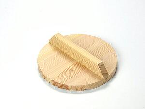 φ18cm 便利道具 アクとり落し蓋 木製 あくとり あく取り 落とし蓋 おとしぶた さわら材 キッチン 日本製 国産 パン屋さん カフェ