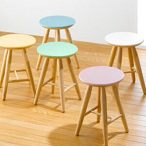 木製スツール 完成品 丸 スツール いす 椅子 イス サイドテーブル コンパクト 丸椅子 玄関 キッチン 台所 リビング おしゃれ 花台 かわいい