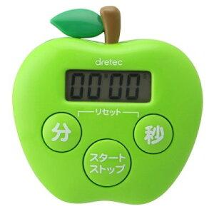 りんごタイマー キッチンタイマー グリーン デジタルタイマー マグネット付き かわいい おしゃれ 磁石付き T−534GN