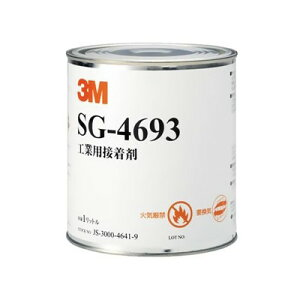 《Scotch−Weld》 溶剤型接着剤 施工用プライマー 1L SG46931L 3M スリーエム