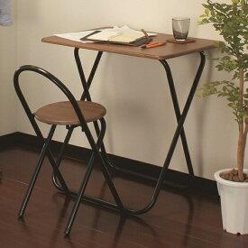 送料無料 フォールディングテーブルチェアセット 折りたたみテーブル 作業台 ダイニングテーブル 簡易テーブル パソコンデスク 机 イス 椅子 チェアー コンパクト 折り畳み 勉強机 おしゃれ シンプル