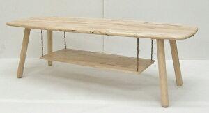 送料無料 ローテーブル センターテーブル 幅120cm 天然木 木製 リビングテーブル 作業台 机 棚付き おしゃれ 北欧 ナチュラル カントリー