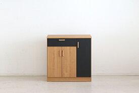 90カウンター キッチンカウンター 間仕切り テーブル キッチンボード レンジ台 収納棚 コンパクト 北欧 モダン ミッドセンチュリー おしゃれ 高級感