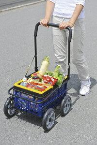 カゴ付き カート 台車 農作業 お買い物 ゴミ出し 移動 運搬 コンテナ 折り畳みカゴ 手押し車 荷車 野菜の収穫やゴミ出し、資源の回収時に