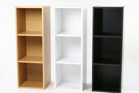 送料無料 カラーボックス 3段 LP収納 3個セット レコードラック ボックス バイナルボックス すき間収納すきま収納 隙間収納 本棚 書棚 文庫ラック インナーボックス スリム 棚 シェルフ 小物 リビング収納