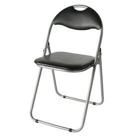 送料無料 会議用チェア ミーティングチェア オフィスチェア 折りたたみ椅子 パイプ椅子 おりたたみチェアー コンパクト シンプル スタイリッシュ