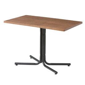 カフェテーブル 幅100cm スチール脚 木製テーブル リビングテーブル コーヒーテーブル ダイニングテーブル ダイニング テーブル おしゃれ 北欧 モダン レトロ カフェ風 一人暮らし ブラウン