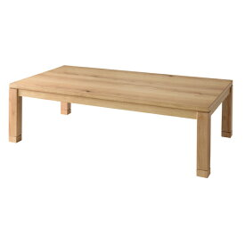 送料無料 こたつ テーブル 135×80cm 長方形 ナチュラル 北欧 2段階高さ調整 継脚 継ぎ脚 コタツ こたつテーブル 炬燵 ローテーブル センターテーブル リビングテール カフェ 木製 天然木 コンパクト おしゃれ かわいい デザイン
