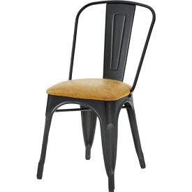 ダイニングチェア 食卓チェアー スチール レザー 食卓椅子 いす イス 椅子 ダイニングチェアー レトロ モダン 北欧 ブルックリン 西海岸 男前 インテリア おしゃれ シンプル アンティーク カントリー かわいい 高級感 キャメル