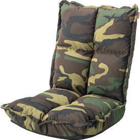 座椅子 リクライニング コンパクト 椅子 フロア チェアー 座イス イス チェア リラックスチェアー リクライニングチェアー フロアチェア リビングチェア 折りたたみ おしゃれ かわいい 北欧 迷彩柄