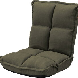 座椅子 リクライニング コンパクト 椅子 フロア チェアー 座イス イス チェア リラックスチェアー リクライニングチェアー フロアチェア リビングチェア 折りたたみ おしゃれ かわいい 北欧 グリーン