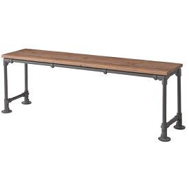 ダイニングベンチ 幅134cm 2人掛け 食卓椅子 チェアー チェア ダイニングチェアー イス 椅子 スチール 二人掛け 2人掛け ベンチチェア 北欧 おしゃれ カジュアル 西海岸ブルックリン