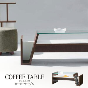 コーヒーテーブル カフェテーブル 幅90cm ガラステーブル 棚付き 収納付き ローテーブル センターテーブル リビングテーブル 座卓 おしゃれ 北欧 モダン レトロ 一人暮らし ブラウン