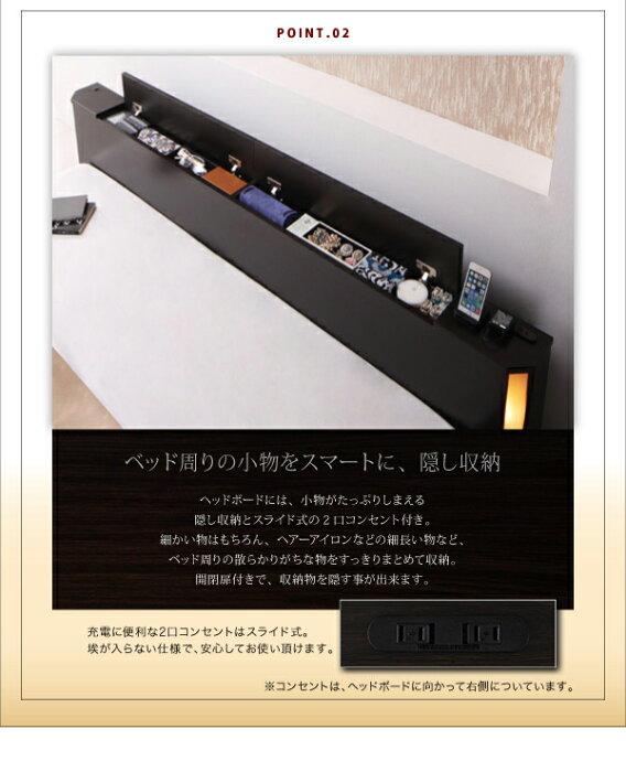 ライト収納コンセント付き大型ローベッドキング(SS+S)Senfillセンフィルプレミアムポケットコイルマットレス付きフロアベッドヘッドボード収納マットレスセットキングベッドマット付きロースタイル040111933