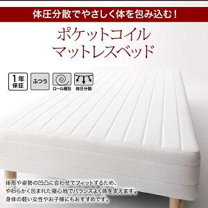 【送料無料】脚付きマットレスベッドショート丈180シングルポケットコイル脚15cmコンパクトベッド子供用ベッドにもシングルベッドマット付き小さい040109271