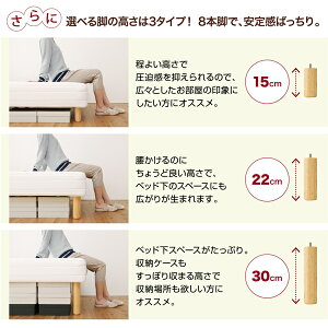 ショート丈脚付きマットレスベッドシングル[ポケットコイルマットレス/脚15cm]シングルベッドショート丈ベッド180一体型マットレス子供用ベッド小さい省スペースコンパクトベッド