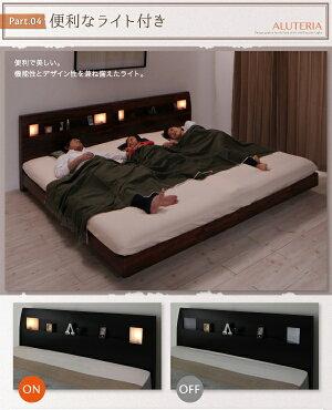 送料無料すのこベッドワイドK200ローベッドアルテリアスタンダードボンネルコイルマットレス付きヘッドライト付きウォールナットブラックマット付き親子ベッド連結ベッド500021651