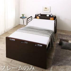 送料無料 組立設置付き 電動介護ベッド フレームのみ 2モーター セミダブル 電動ベッド 静音設計 小物棚 棚 コンセント ライト付き 幅広 ベット ベッド 木目調 モダン サイドガード