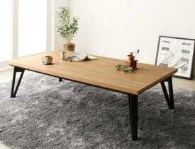こたつ テーブル 長方形 [5尺長方形(80×150cm) 天然木北欧モダン フラットヒーターこたつ Ares アーレス]